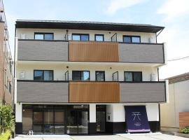 Sumika Residence