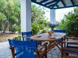 Garden House, Каламос