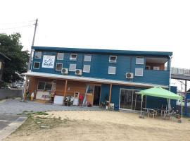 Tsunagaru Cafe&Guesthouse ZouZu
