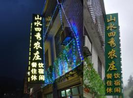 Chenzhou Zixing Dongjiang Lake Shanshuisixiu Guest House, Chenzhou (Sheqian yakınında)