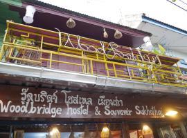 woodbridge hostel sukhothai