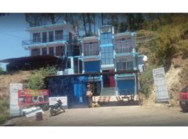 Mountain Facing Rooms in Shimla, Шимла (рядом с городом Арки)