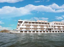 Nile Supreme Hotel