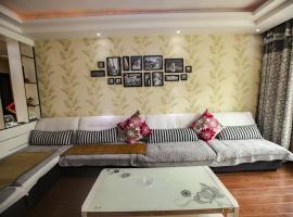 Huang Guo Shu Gardener Apartment