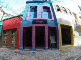 Recife Antigo Hostel