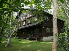 Okushiga Lodge Yama no Manimani