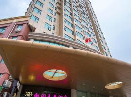 Zhengzhou Kairun Jiamei Hotel, Zhengzhou (Guxing yakınında)