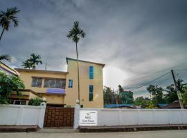 The Wall Guest House, Sreemangal (Nawāgaon yakınında)