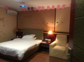 Guangyuan Hotel, Dongguan (Humen yakınında)