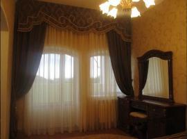 Hotel Begemot, Vladikavkaz