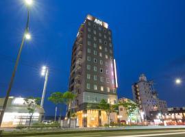 APA Villa Hotel Tsubame-Sanjo Ekimae, Tsubame (Arasawa yakınında)