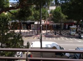 VILLAS COSETTE - APARTAMENTO SANT MARTI, Платья-де-Аро (рядом с городом Плайя-де-Аро)