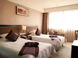 Ziwei Hotel, Yongkang (Guoxia yakınında)