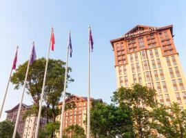 Mercure Nanchang Wanda, Nanchang (Dongxin yakınında)