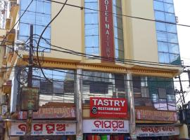 Hotel Maitry, Cuttack (рядом с городом Bhakur)