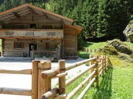 Lacknerbrunn Astl | Alm im Stilluptal