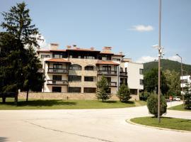 Pravets Spa Resort Apartments, Pravets (Botevgrad yakınında)