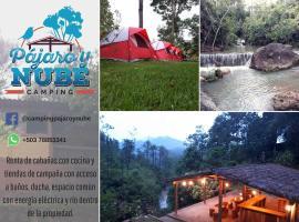 Pajaro y Nube Camping, Perquín (рядом с городом Intibucá)