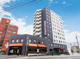Hotel Wing International Kumamoto Yatsushiro, Yatsushiro (Kami Amakusa yakınında)
