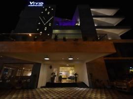 Vivid A Boutique Hotel, Tiruchchirāppalli