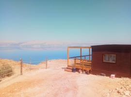 The Cliff Cabin at Metzoke Dragot, Метсоке Драгот