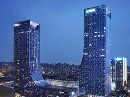 Hilton Suzhou