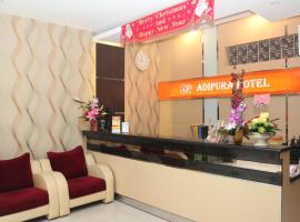 Adipura Hotel, Макасар (рядом с городом Manda)