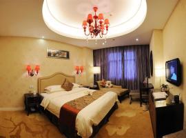 Zhongheng International Hotel, Weifang (Changle yakınında)