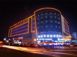 Vienna Hotel Guigang Railway Station Branch, Guigang