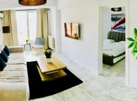 Eric Apartment