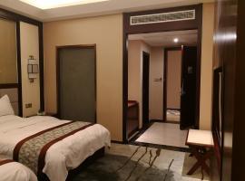 Yidu Holiday Hotel