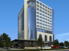 Xiangyang Mega Lifen Garden Hotel, Xiangyang (Yinji yakınında)