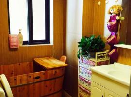Rou Rou Youth Hostel, Suzhou (Kuatang yakınında)