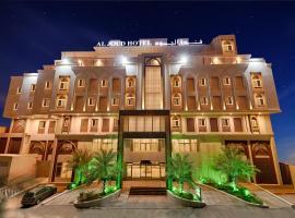 Al Joud Boutique Hotel, Makkah