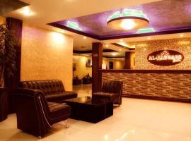 Al-Raddadi Suites