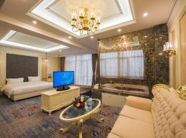 Tianjin Xinyusheng Hotel