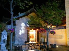 Wu Ben Tang Guesthouse, Xianyang (Liquan yakınında)