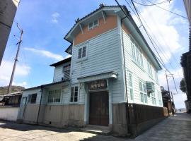 Guesthouse Hatagoya Kusushi