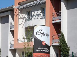 City Lodge Appart Hôtel Niort, Ньор (рядом с городом Bessines)