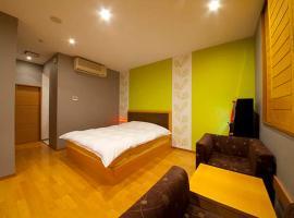 Hotel Hu Yonago (Adult only)