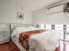 Guangzhou Jiayuan International Apartment, Guangzhou (Yangtiancun yakınında)