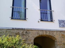Alte Stadtmauer - Apartment