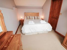 Crooked Oak Cottage, South Molton, South Molton (рядом с городом Bishops Nympton)