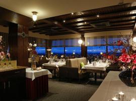 Hotel Restaurant Haus Rebland