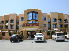 ROYAL PALACE HOTEL - JUBA