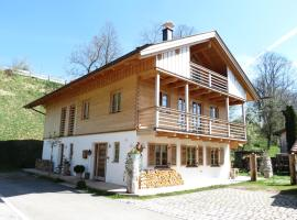 MountainLodge Dorfhaus, Ленггрис