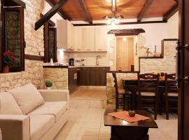 VLIHO BAY House of Stone - 2.8km from Beach Lefkada, Vlikhon (рядом с городом Yenion)