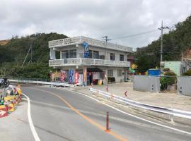 東のオズ, Higashi (Kunigami yakınında)