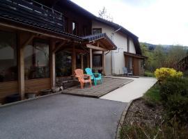 Hotel Restaurant Home Des Hautes Vosges, Ла-Бресс (рядом с городом Wildenstein)