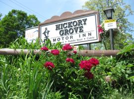 Hickory Grove Motor Inn - Cooperstown, Cooperstown